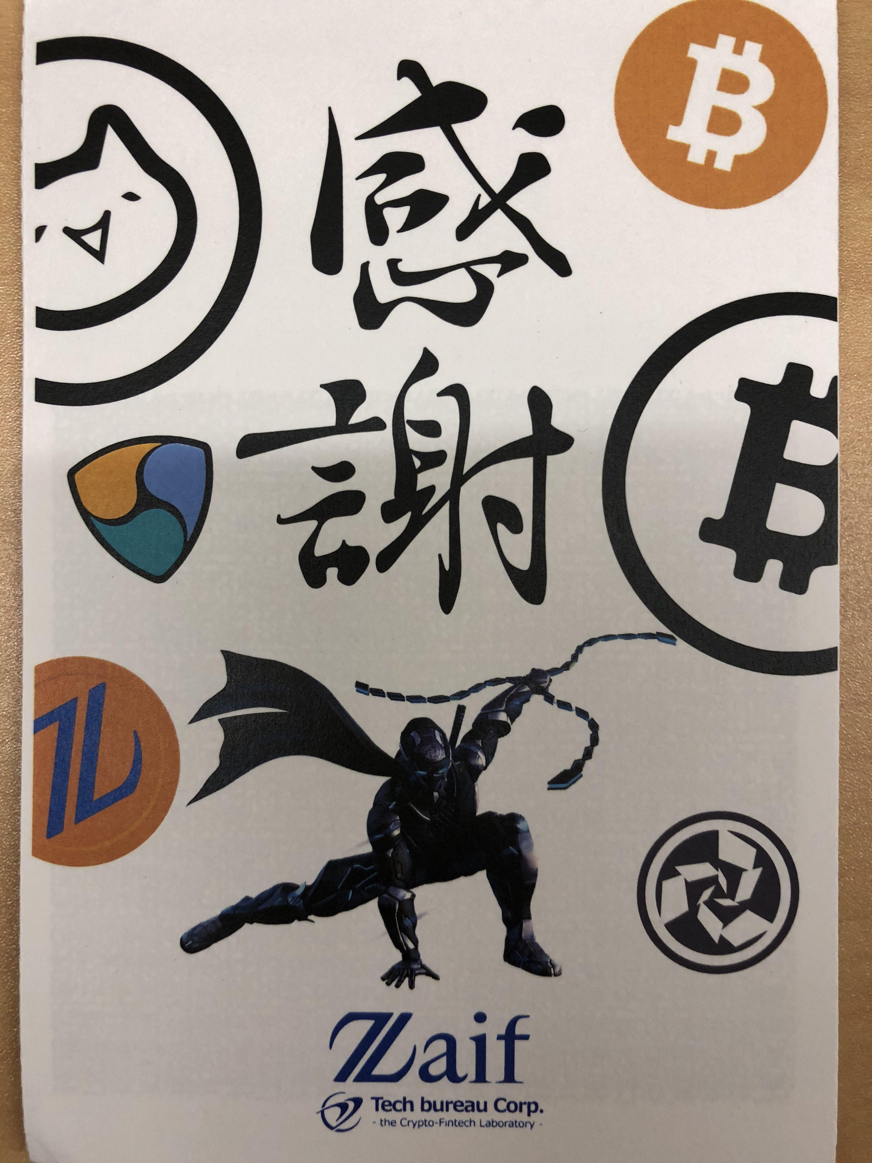 今後の仮想通貨市場を予想!