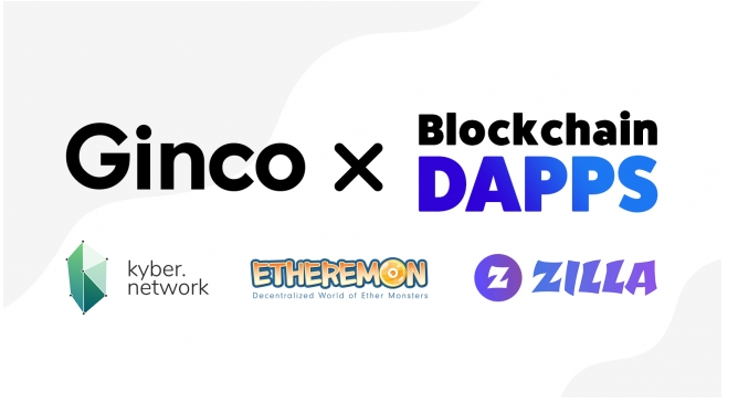 「Ginco」が分散型取引所、ブロックチェーンゲーム、ICOプラットフォームとパートナーシップを締結。